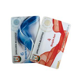 rfid metrol card